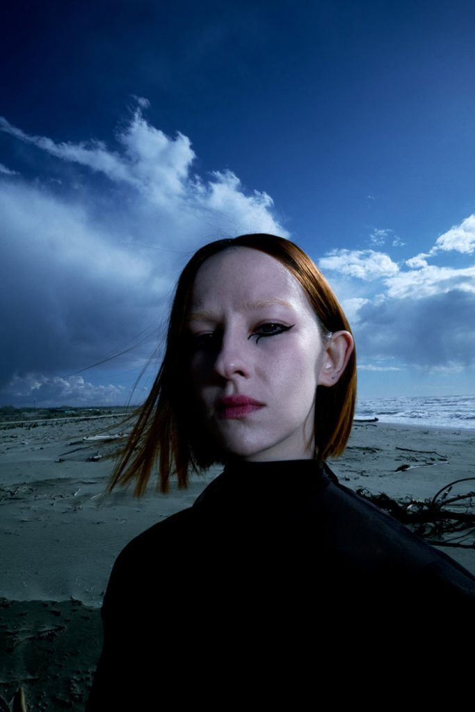 Caterina Barbieri feat. Lyra Pramuk – Knot Of Spirit